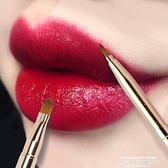 化妆刷 唇刷口紅筆刷伸縮便攜小化妝刷唇筆唇線筆女化妝師專用唇筆刷迷你 【618 狂歡】