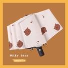 全自動雨傘女學生折疊晴雨兩用太陽傘防曬防紫外線ins遮陽傘韓版 快速出貨