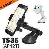 SGP 韓國Spigen Kuel TS35(AP12T) 強力吸附型底座一鍵固定車用手機支架 車用手機架