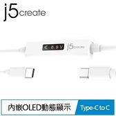 j5create JUCP14 USB-C to USB-C 內嵌OLED動態螢幕顯示1.2米