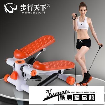 踏步機 平板室內跑步機家用款機超靜音踏步機女小型運動鍛煉折疊簡易健身器材 酷男