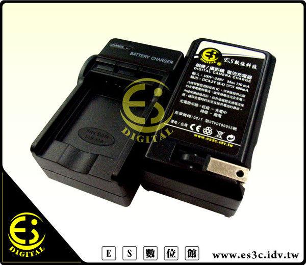 ES數位 FX60 FX65 FX66 FX75 TS1 TS2 TS3 TS4 電池 DMW-BCF10 快速充電器 BCF10