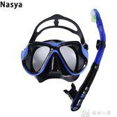 潛水鏡浮潛三寶套裝近視潛水裝備全干式成人兒童浮潛面罩大框面鏡 全網最低價