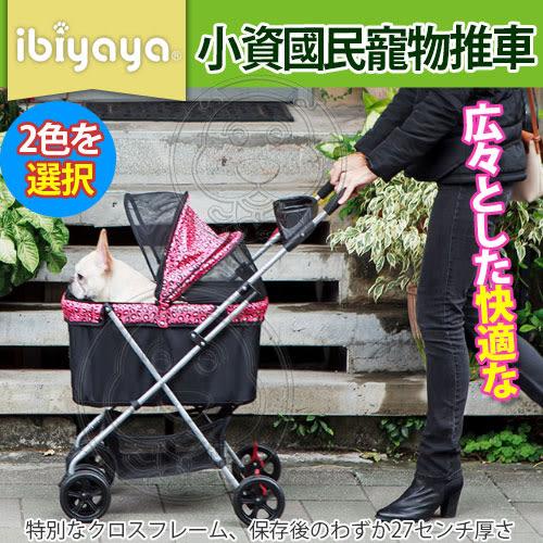 【培菓平價寵物網】IBIYAYA 依比呀呀《小資國民》FS1617寵物推車