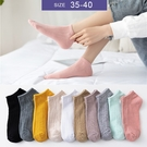 韓版女短襪。ROUROU。女款韓版純色棉質短襪 船襪 均碼35-40 0651-011