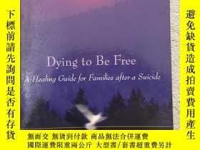 二手書博民逛書店Dying罕見to Be Free: A Healing Gui