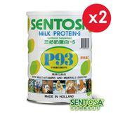 【福利品】三多奶蛋白S-P93 500gx2罐 (產品效期至2021年02月)