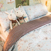 【預購】小樹苗與薄荷藍 D1 雙人床包3件組 100%精梳棉  台灣製 棉床本舖