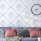 牆壁紙家用自黏3d立體泡沫牆貼防水防潮歐式背景牆紙臥室溫馨裝飾0 幸福第一站