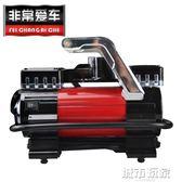 打氣筒 非常愛車 車載充氣泵12V雙缸便攜式汽車車用電動打氣筒輪胎打氣泵 JD 下標免運