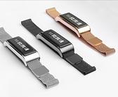 酷眾測智慧手環運動手錶男女多功能防水計步器3健康腕錶-享家