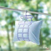 店慶優惠兩天-曬枕頭夾 玩具晾曬架 曬枕架雙鉤抱枕晾曬掛 帶夾子