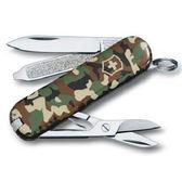 瑞士 維氏 Victorinox Class SD 經典7用瑞士刀 0.6223.94 『迷彩』 0622394 露營│登山