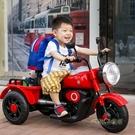 雙人童車三輪車兒童電動摩托車玩具汽車可坐人小孩男孩寶寶女充電MBS「時尚彩紅屋」