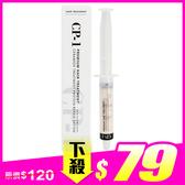 韓國 CP-1 蛋白急救護髮針 25ml (需沖洗) ◆86小舖 ◆