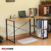 【RICHOME】《彼德L型工作書桌-胡桃色》DE237WN 書桌 工作桌 電腦桌