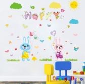 壁貼【橘果設計】兔子樂園 DIY組合壁貼 牆貼 壁紙 室內設計 裝潢 無痕壁貼 佈置