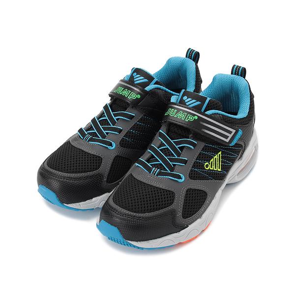 JUMP 魔鬼氈氣墊運動鞋 黑藍 5023 大童鞋 鞋全家福