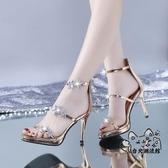 高跟鞋 2020夏季一字扣帶高跟涼鞋女細跟防水臺性感水鉆女士高跟鞋34小碼 VK1339