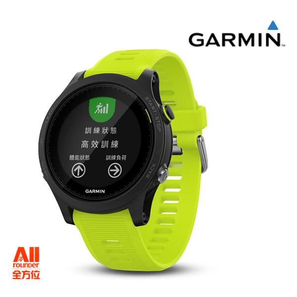 預購品【Garmin】Forerunner® 935 進階GPS運動/全方位鐵人運動錶-螢綠( 010-01746-11)【全方位運動戶外館】