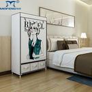 簡易衣櫃單雙人加厚鋼管布衣櫃加粗鋼架加固組合防塵收納布藝衣櫥