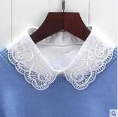 毛身裝飾韓鬆假領子女百搭襯衫假領襯身領襯身領子棉質 - 風尚3C