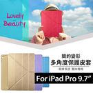 iPad Pro 9.7吋 蠶絲紋 變形金剛皮套 【C-APL-P58】 多角度 保護套 立架式皮套 多摺 側翻皮套
