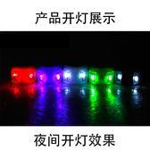 自行車燈青蛙燈兒童滑板車LED硅膠警示燈死飛山地車尾燈單車配件