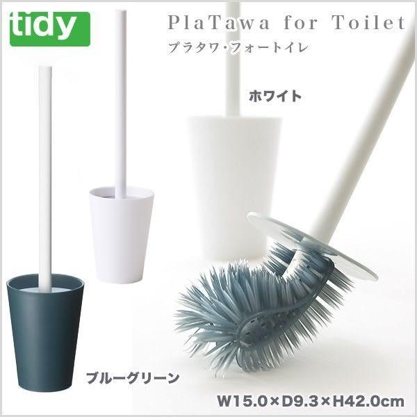 【HOME WORKING】tidy日本抗菌馬桶刷組-丈青色
