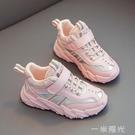 女童鞋2020年秋季新款百搭老爹鞋兒童鞋子秋冬款二棉鞋加絨運動鞋  一米陽光