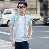 夏季牛仔短袖襯衫男修身上衣純色韓版學生薄半袖潮休閒青少年襯衣 時尚潮流