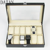 高檔家用手錶盒子收納盒箱 全館免運
