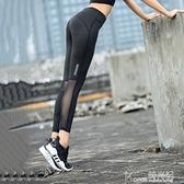 瑜伽褲 高腰提臀瑜伽褲女春夏季薄款彈力緊身運動打底速干外穿顯瘦九分褲
