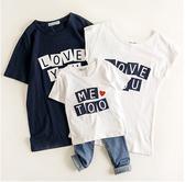 親子裝。LOVE YOU 宣言方塊字母短袖T恤(爸媽款) *繪米熊童裝* (AI60349)