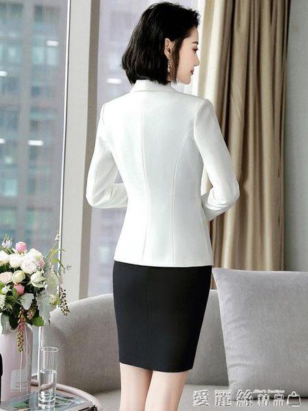 休閒白色西裝外套女韓版秋冬職業正裝氣質英倫風小西服套裝女 【新品熱賣】