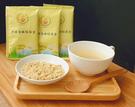 米糠香纖維膳食 30包/盒