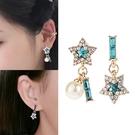 【NiNi Me】夾式耳環 氣質甜美幾何星星水鑽珍珠不對稱夾式耳環 夾式耳環 E0147