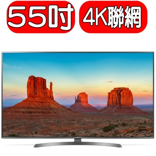 【LG 樂金】55吋4K智慧連網液晶電視55UK6540PWD(新款取代55UJ658T 55UJ630T)