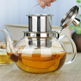 耐熱玻璃茶壺大容量加厚耐高溫不銹鋼茶漏壺可明火直燒茶壺套裝【快速出貨】