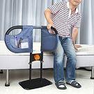 【Famica】床邊行動扶手護欄...