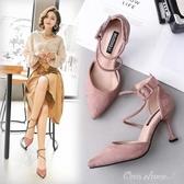 高跟鞋 女伴娘鞋中空單鞋尖頭季正韓百搭時尚貓跟細跟鞋 交換禮物