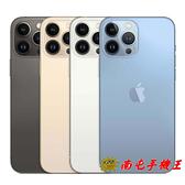 @南屯手機王@ Apple iPhone 13 Pro Max 512G A15 仿生晶片 【宅配免運費】