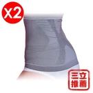 【京美】X能量極塑護腰(二入)-電電購...
