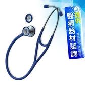 來而康 心臟科 Spirit 精國聽診器 CK-SS747P 雙面聽診器
