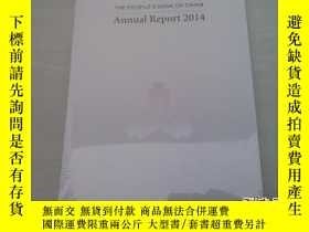 二手書博民逛書店The罕見People's Bank of China Annu