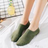 襪子女短襪純棉淺口韓國可愛韓版低筒情侶襪船襪女硅膠防滑隱形襪 道禾生活館