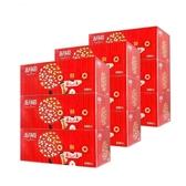 五月花盒裝抽紙200抽*9盒 紅色財神喜慶裝雙層面紙巾 超值組合裝
