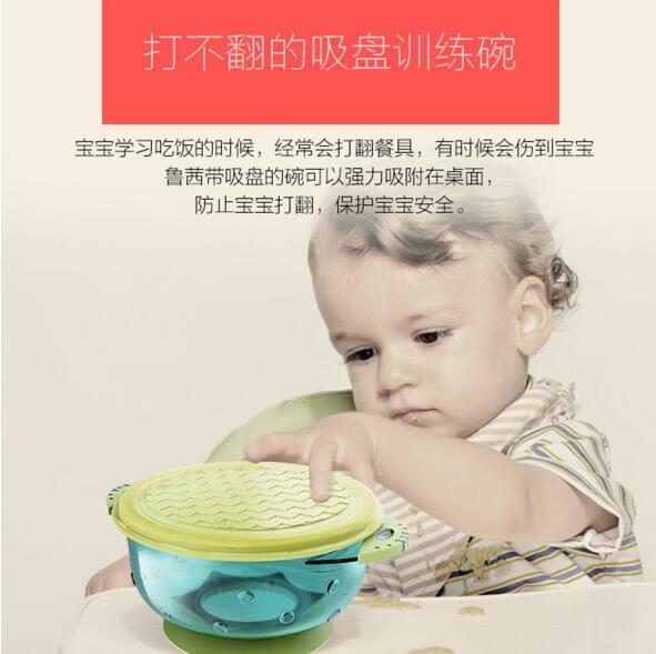 兒童餐具 魯茜兒童寶寶餐具 嬰兒強力吸盤碗帶蓋 防摔輔食碗盒 雙耳三件套   中秋節下殺