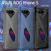 【散熱保護殼】華碩 ASUS ROG Phone 5 ZS673KS 6.78吋/ROG5 電競手機 專用軟套/防震防摔背蓋/保護套/TPU-ZW