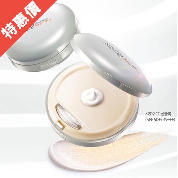 LG 伊莎諾絲 ISA KNOX X2D2 防曬CC光澤乳 16g+補充蕊16g SPF50+ PA+++【娜娜香水美妝】